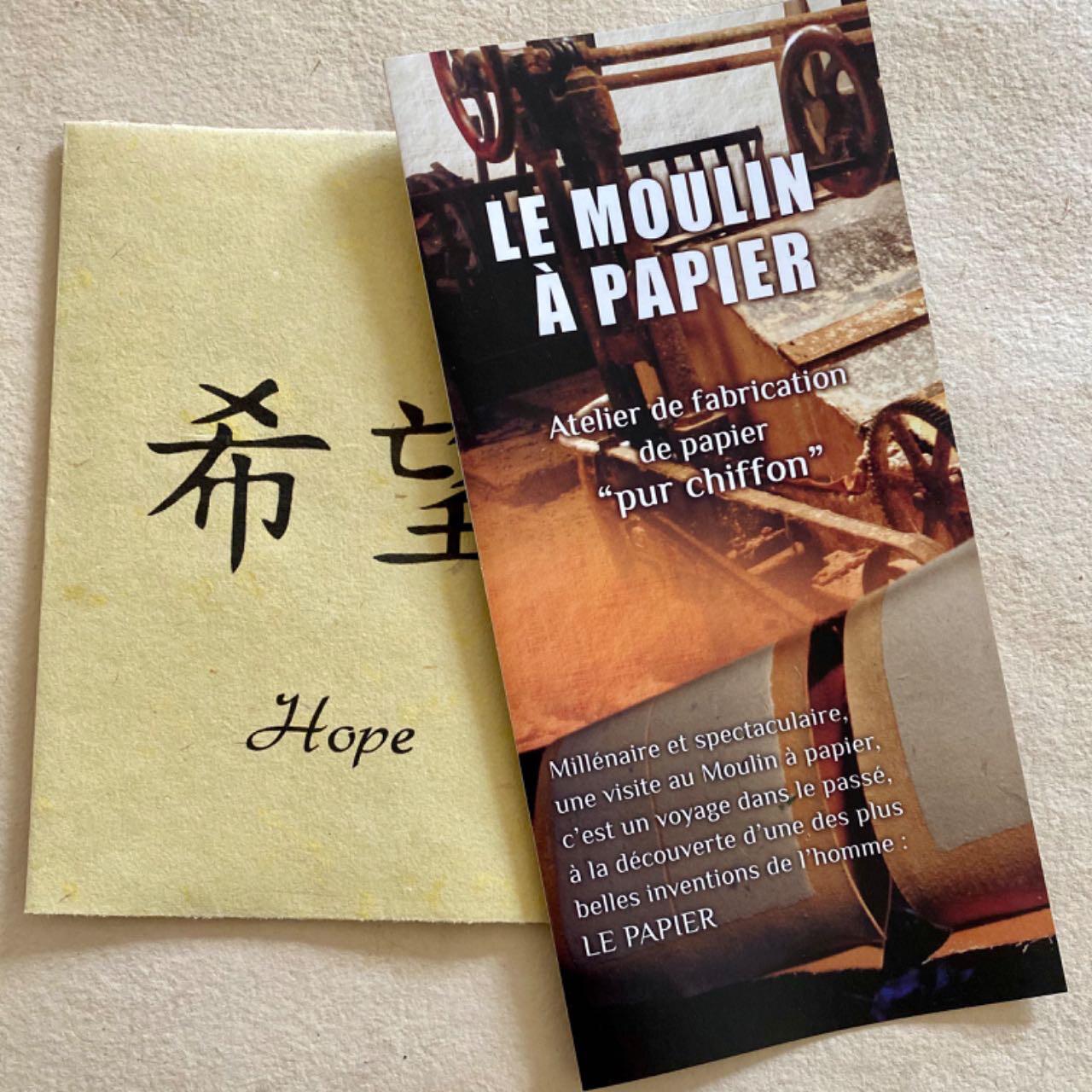 Hope (l'Espoir)