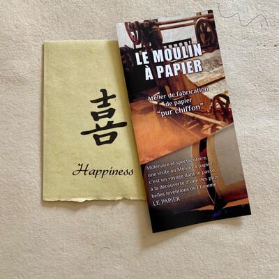 Happiness (le Bonheur)