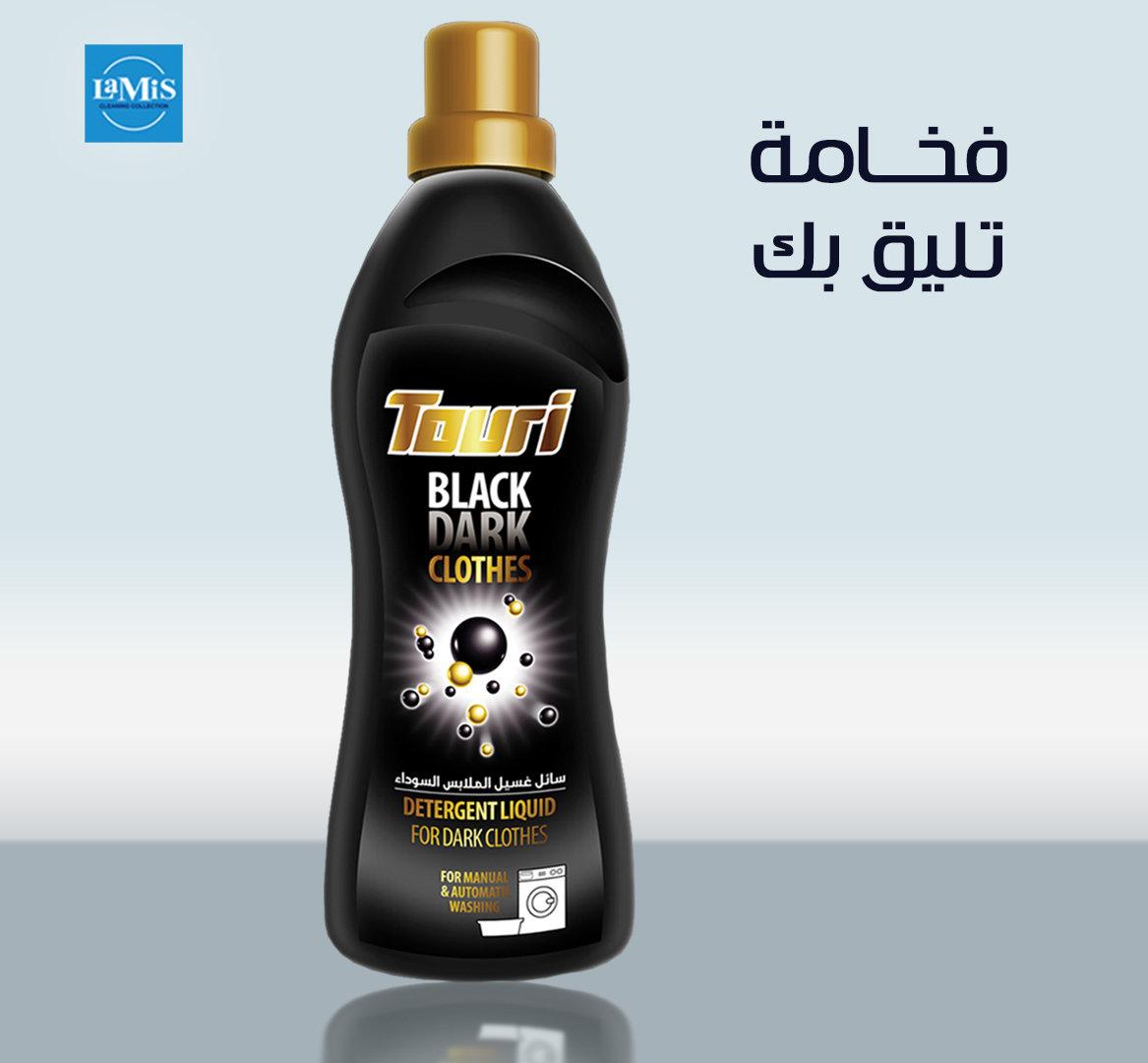 سائل غسيل طوري للملابس السوداء