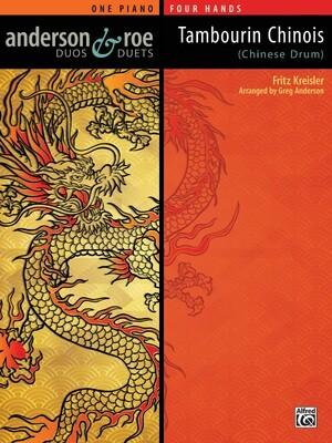 Tambourin Chinois (Piano Duet)