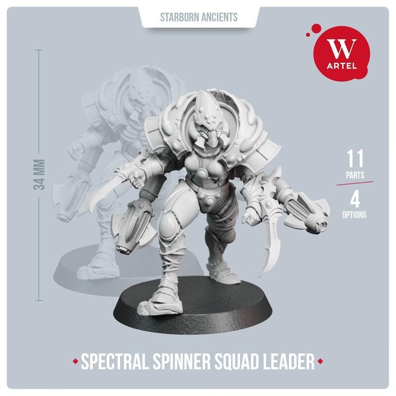 Spectral Spinner Squad Leader