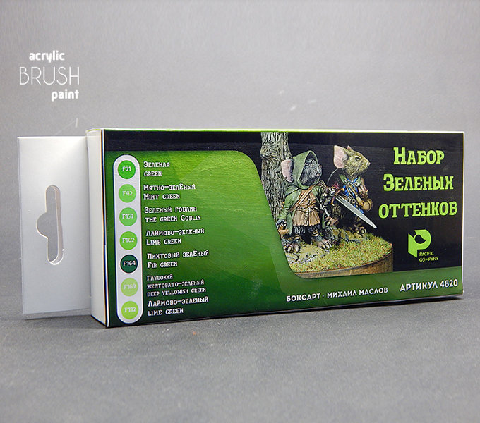 Acrylic Green Colours