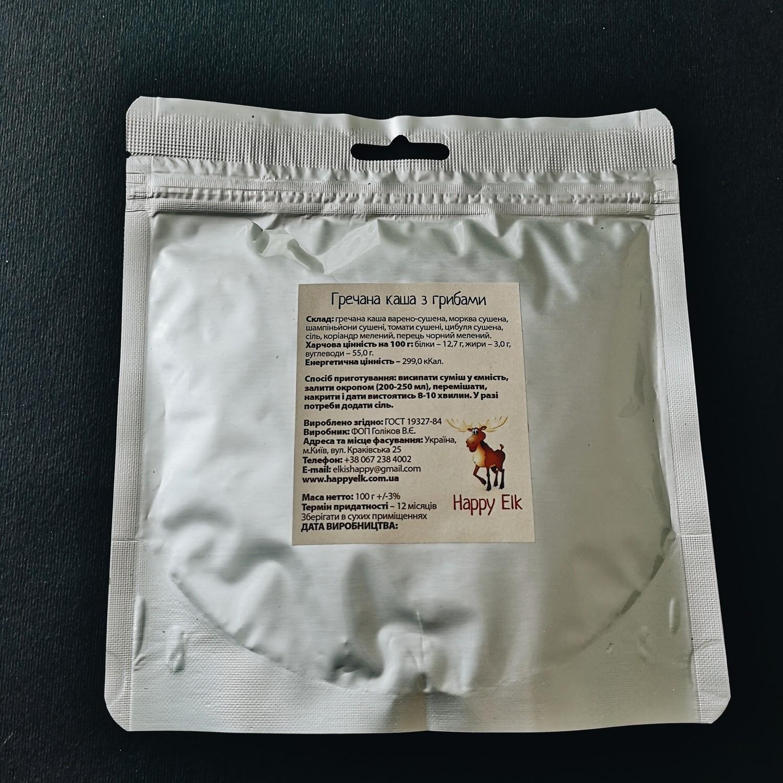 Гречана каша з грибами (упаковка для запарювання)