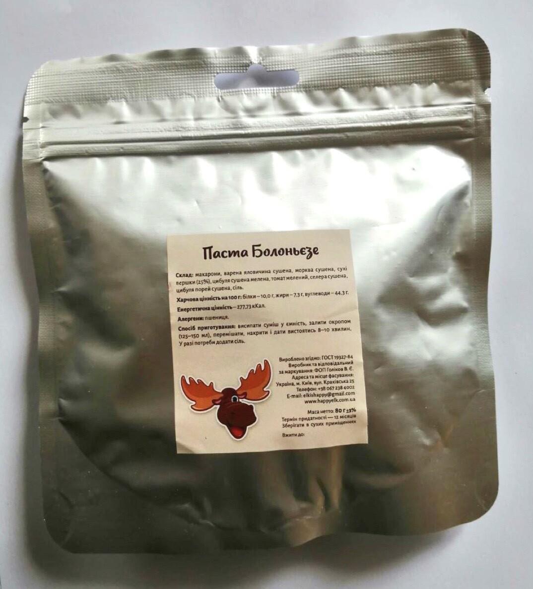 Паста Болоньєзе (упаковка для запарювання)