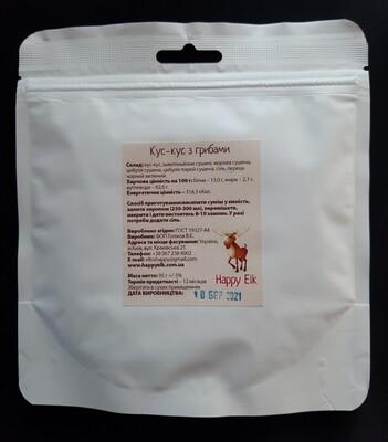 Кус-кус з грибами (упаковка для запарювання)