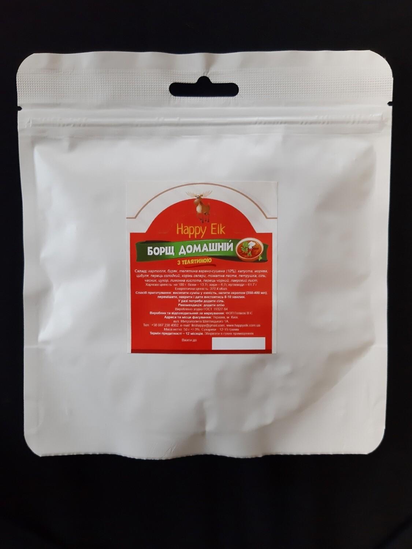 Борщ домашній з телятиною (упаковка для запарювання)