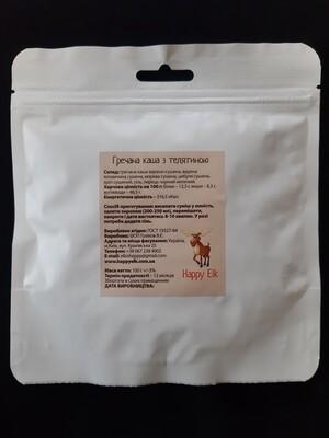 Гречана каша з телятиною (упаковка для запарювання)