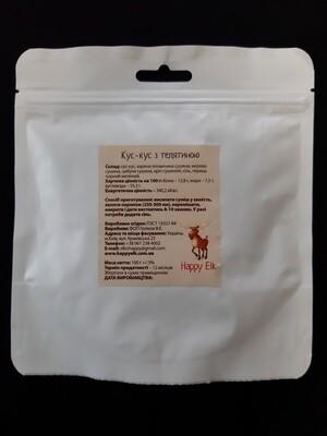 Кус-кус з телятиною (упаковка для запарювання)