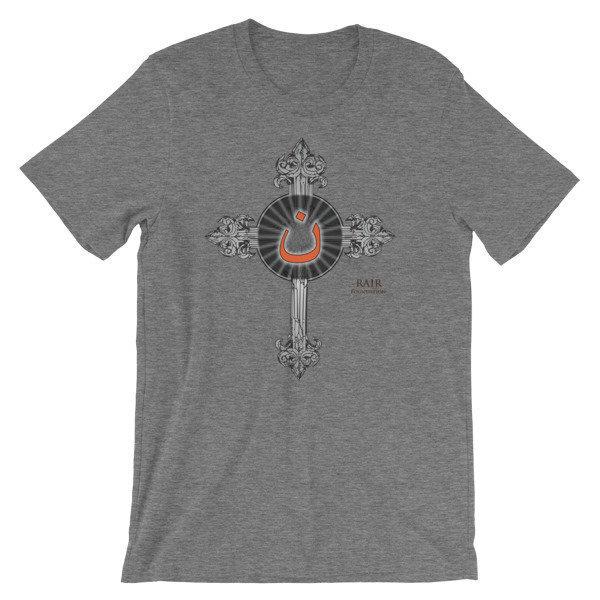 Nazarene Short-Sleeve Unisex T-Shirt