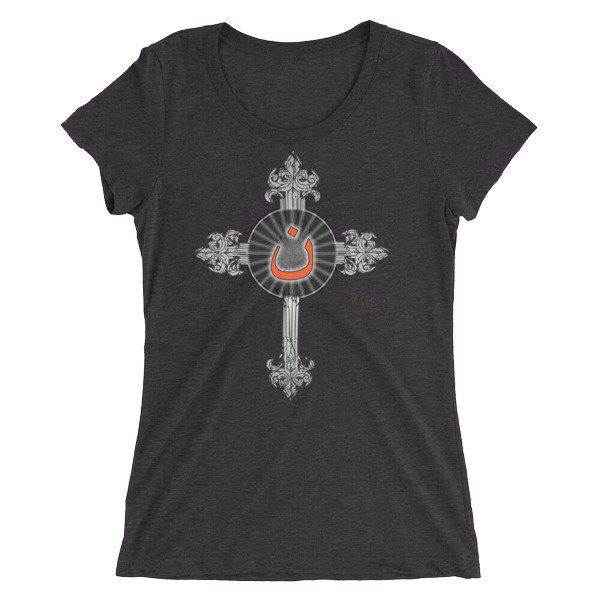 Nazarene Ladies' short sleeve t-shirt