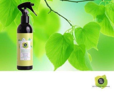 Green Leaves - 200 ml