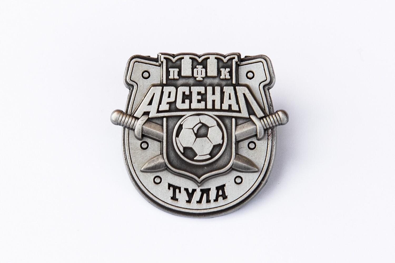"""Значок Арсенал """"Серебро"""""""