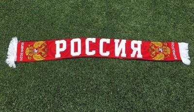 Шарф болельщика сборной России (ЕВРО-2020)