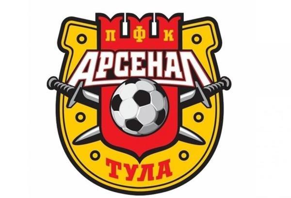 """Официальный магазин ПФК """"Арсенал"""" Тула"""