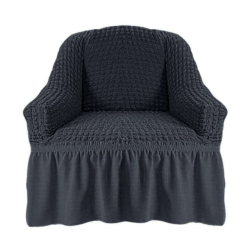 Чехол на кресло с оборкой (графит)