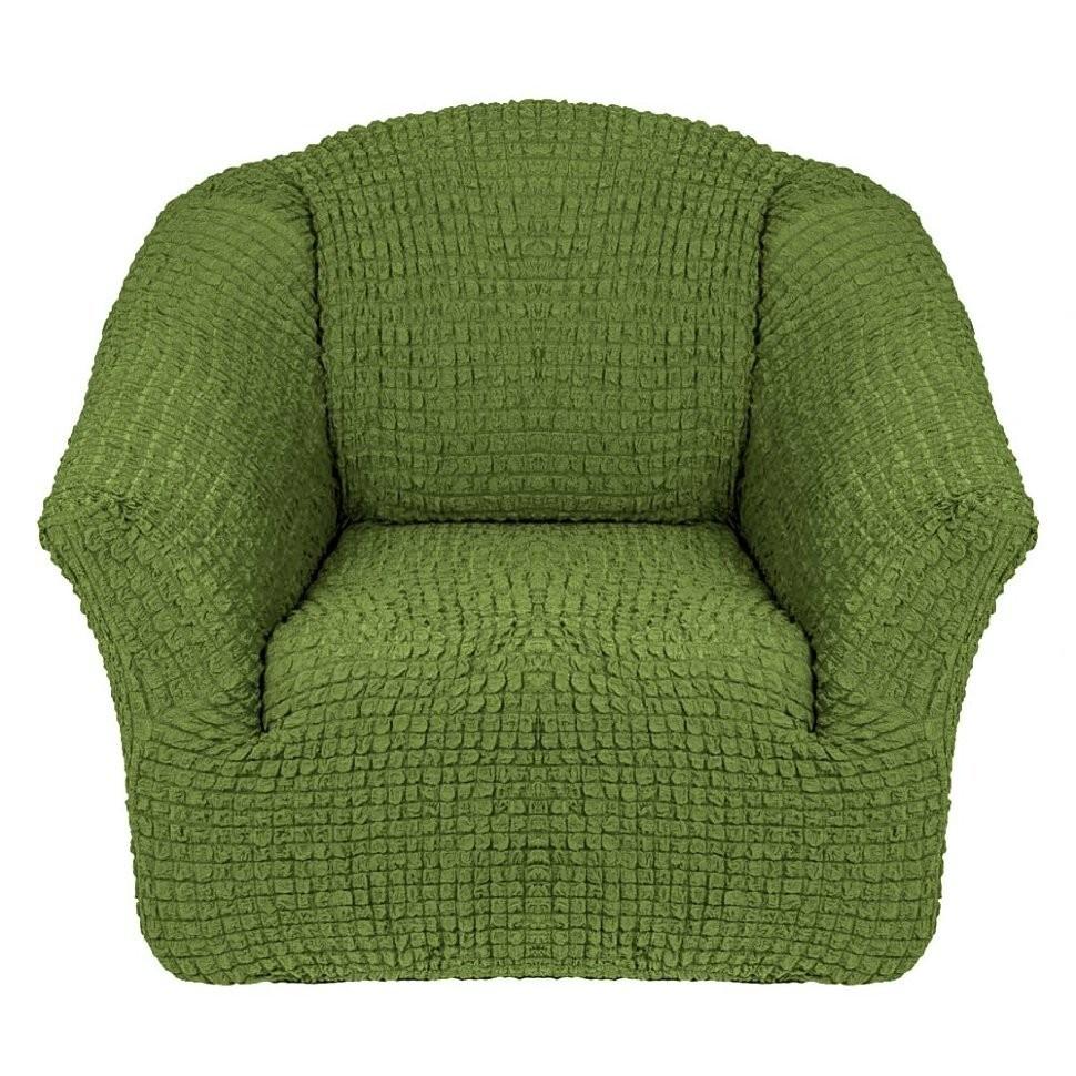 Чехол для кресла без оборки 2 шт. (зеленый)