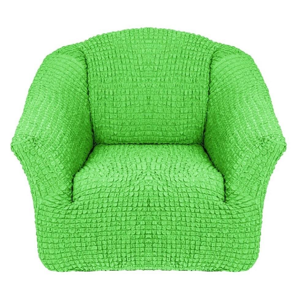 Чехол для кресла без оборки 2 шт. (салатовый)