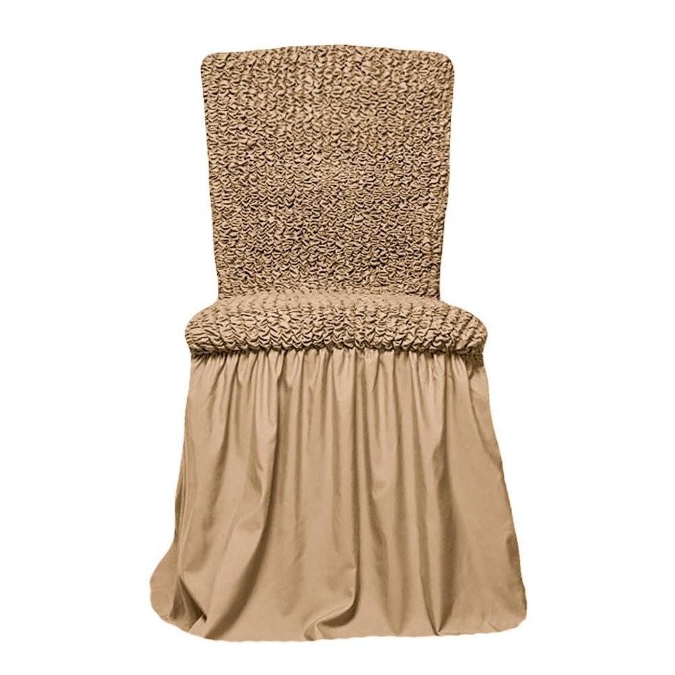 Чехол на стул с оборкой (бежевый)
