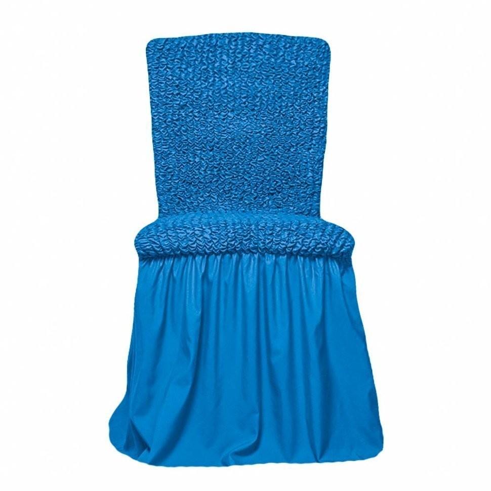 Чехол на стул с оборкой (голубой)