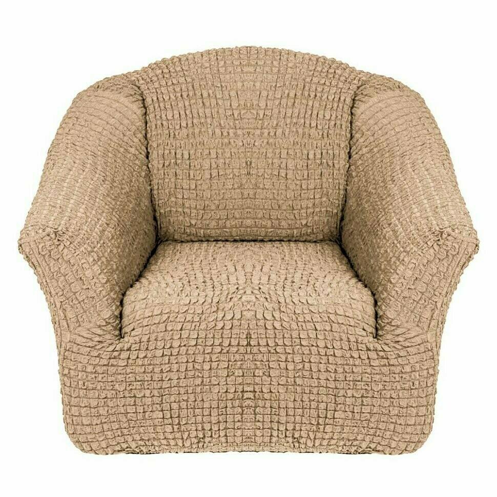 Чехол для кресла без оборки 2 шт.(кофе)