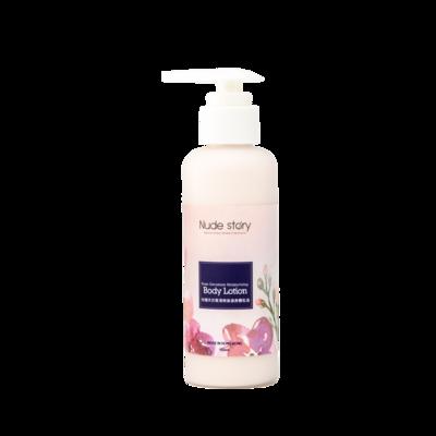 玫瑰天竺葵身體清爽保濕乳液