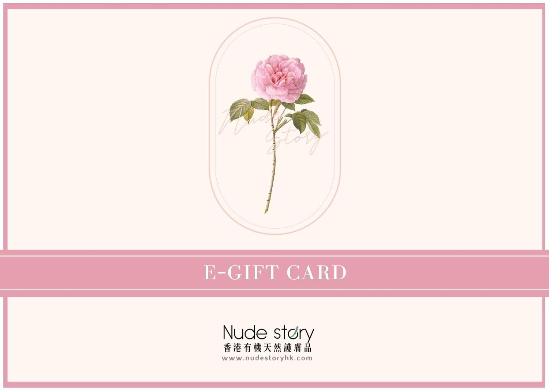 禮品卡 Gift card