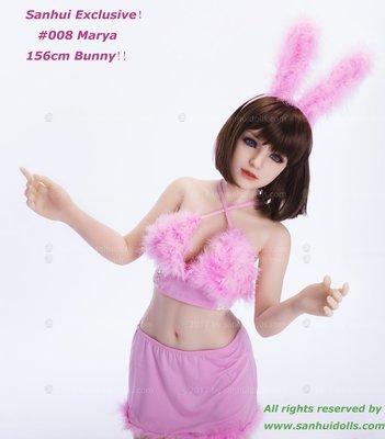 156cm Marya 'Bunny'