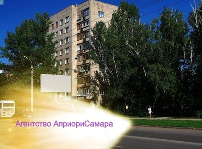 Квартира однокомнатная в городе Самара на улице Стара-Загора ,дом 91