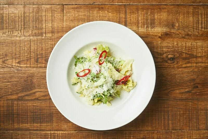 Зелёный салат, пармезан & лайм