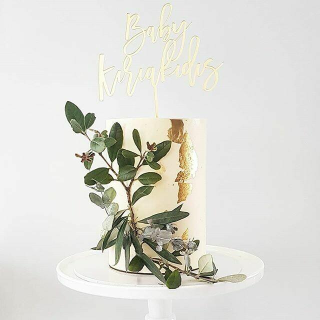 Full Buttercream Cake + Mixed Foliage