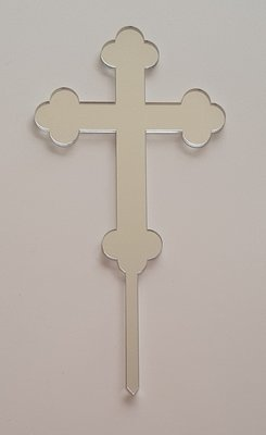 Rounded Cross - Silver Mirror