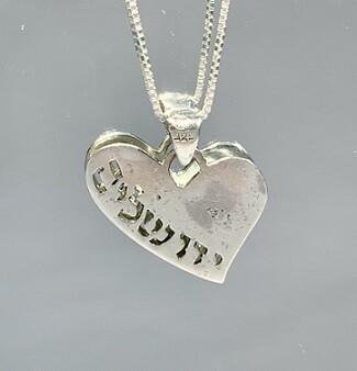 Jerusalem Engraved on our Heart