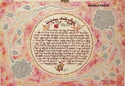 PROVERBS 31 The Virtuous woman Eshet Chayil
