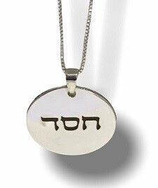 MY BIBLICAL WORD PENDANT