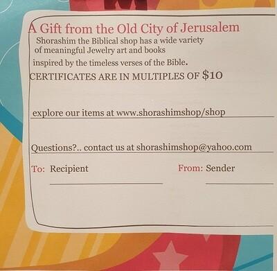 A GIFT FROM JERUSALEM Shorashim gift certificate