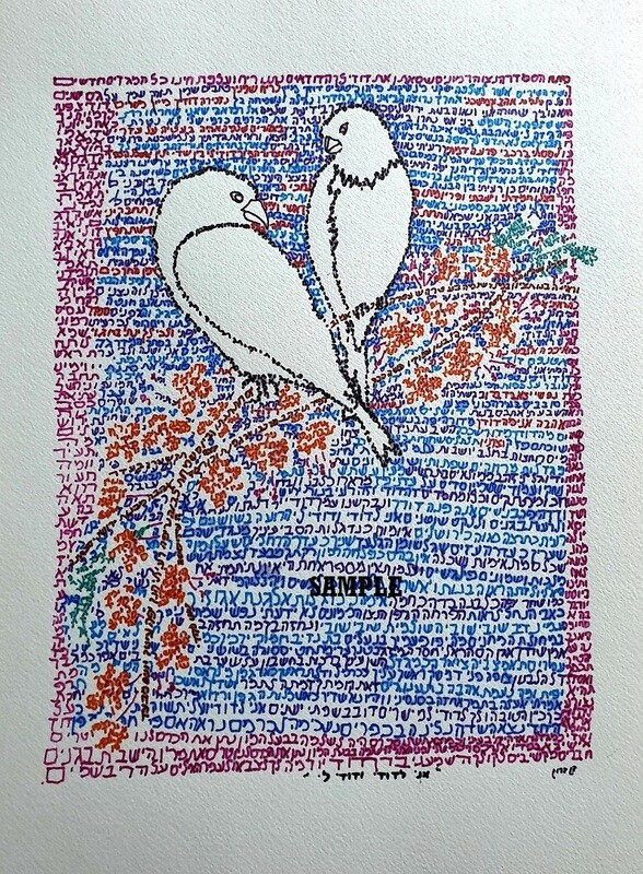 THE DOVES IN THE SONG OF SOLOMON
