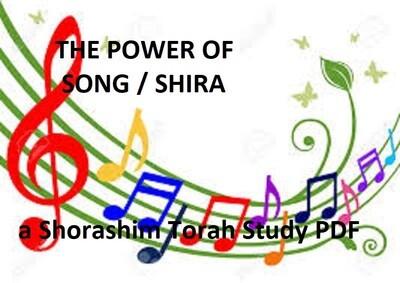 THE BIBLICAL POWER OF SHIRA / SONG