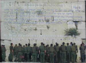 Prayer for Israeli Soldiers