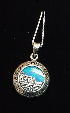 Shma over Jerusalem
