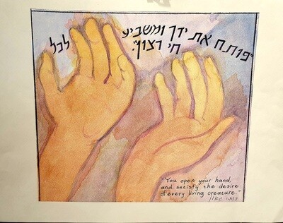 You Open Up Your Hands psalm 145:16