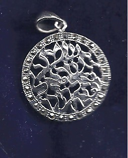 The Shma Yisrael שמע ישראל Mosaic pendant