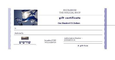 Shorashim Gift Certificate