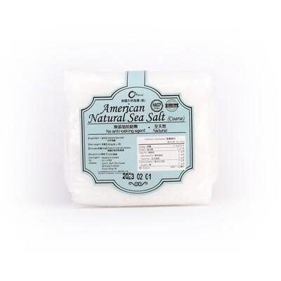 美國天然海鹽 (粗) / American Natural Sea Salt (Coarse) (500 g)