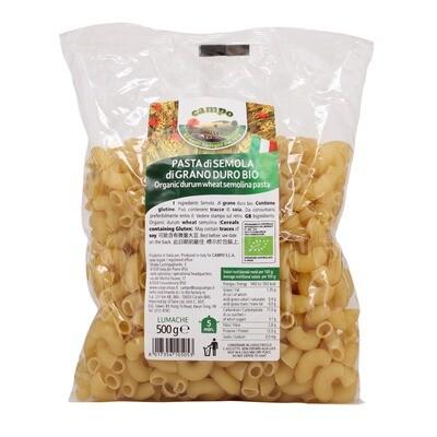 Campo 意大利有機通心粉 / Organic Durum Wheat Semolina Pasta (500 g)