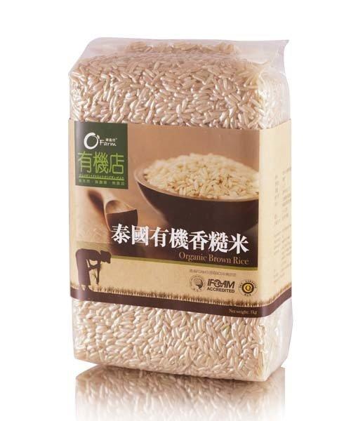 泰國有機香糙米 (綠營坊) / Thai Organic Brown Rice (O' Farm) (1 kg)