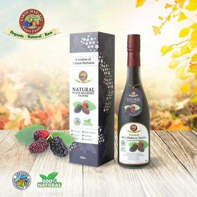 天然黑桑椹酵素 / Natural Black Mulberry Enzyme (500 ml)