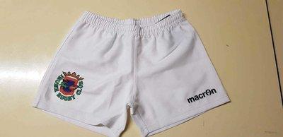 Pantalón blanco rugby con logotipo Iruña