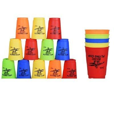 Стаканчики Magic Cup