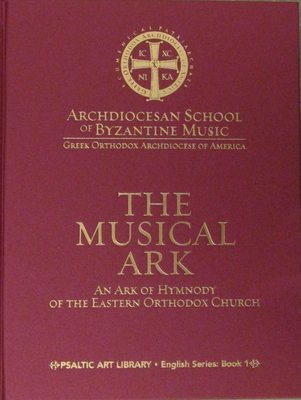 The Musical Ark by Nicholas Roumas.