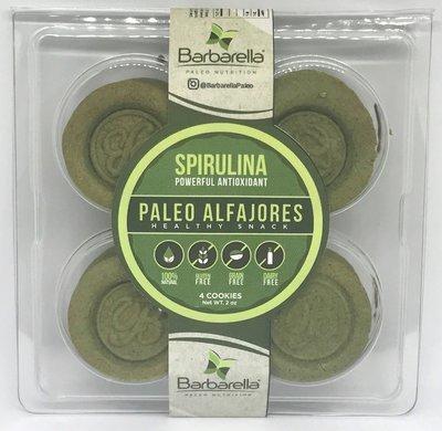 Alfajores Paleo Spirulina - Paquete de 4 (16 alfajores)